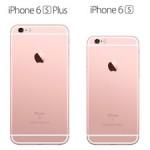 How to Unlock iPhone 6s plus